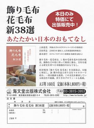 201611060002_2