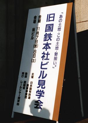 201708160012