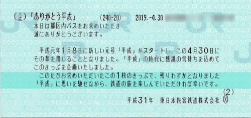 201904300011