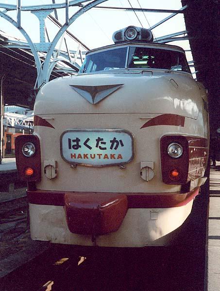 Hakutaka101