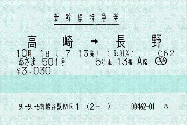 Asama501
