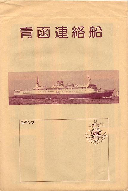 Fukuroomote