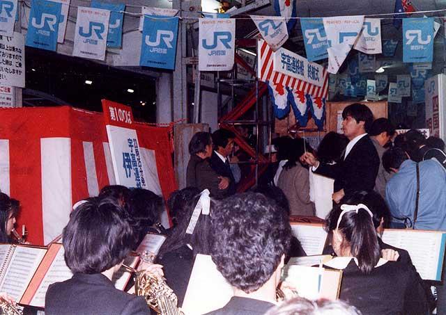 Syukoshiki