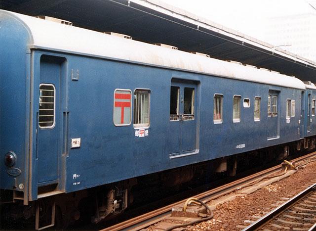 Oyu102001