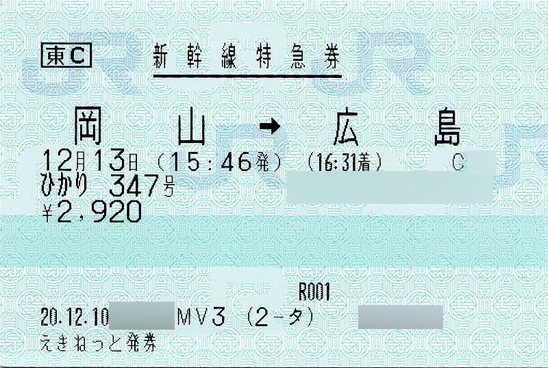 347arsv