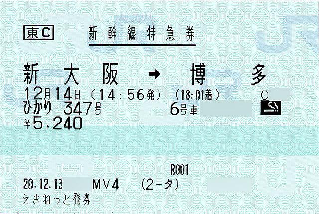 347a2
