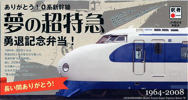 Hiroshimabentou02