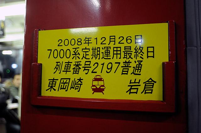 _dsc1244