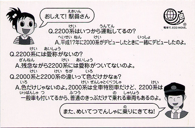2200ura