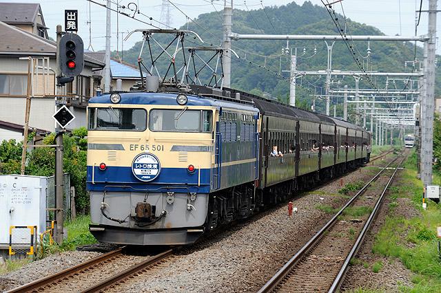 Higashisuzhi2