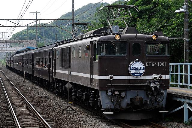 Higashizushi1