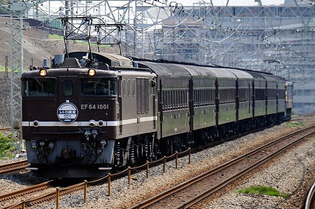 Shinkoyasu1