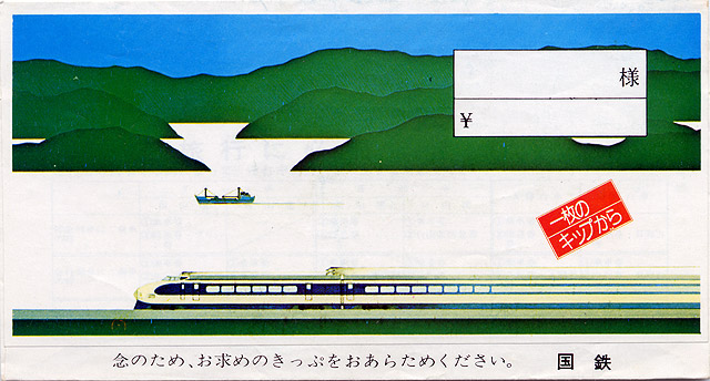 Fukuro02