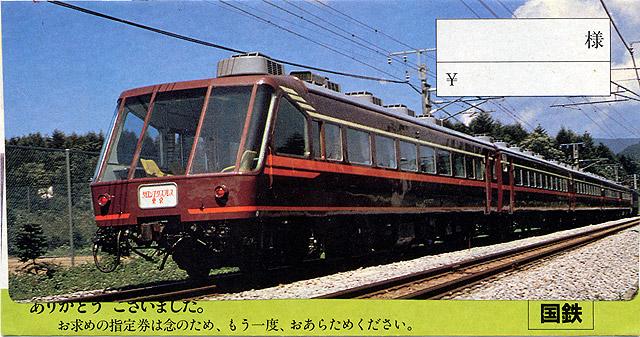 Fukuro03