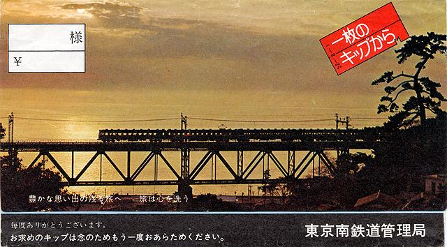 Fukuro04