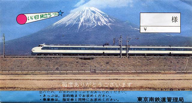 Fukuro05