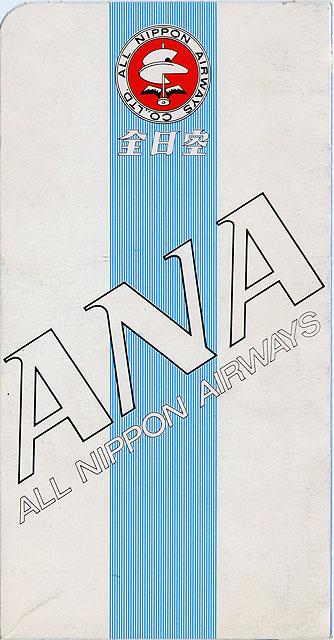 Ana01