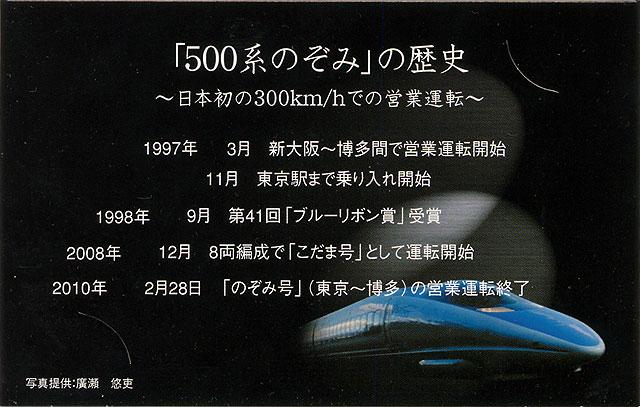 Daishi02