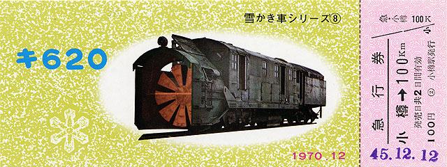 Ki600