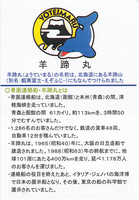 Scan1206110004