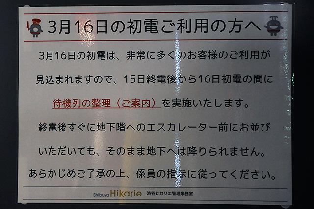 _dsf7753