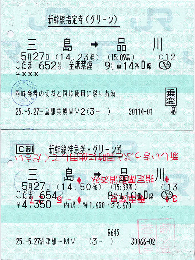 Scan1305270001