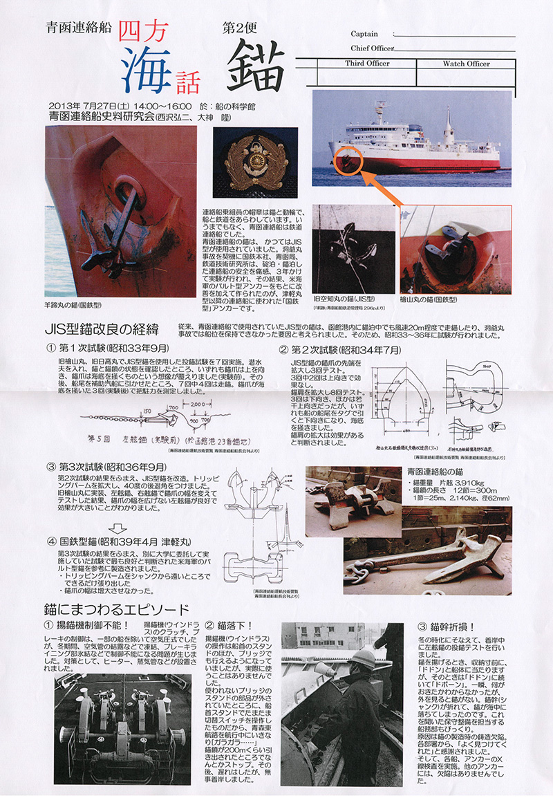 Scan1307310001