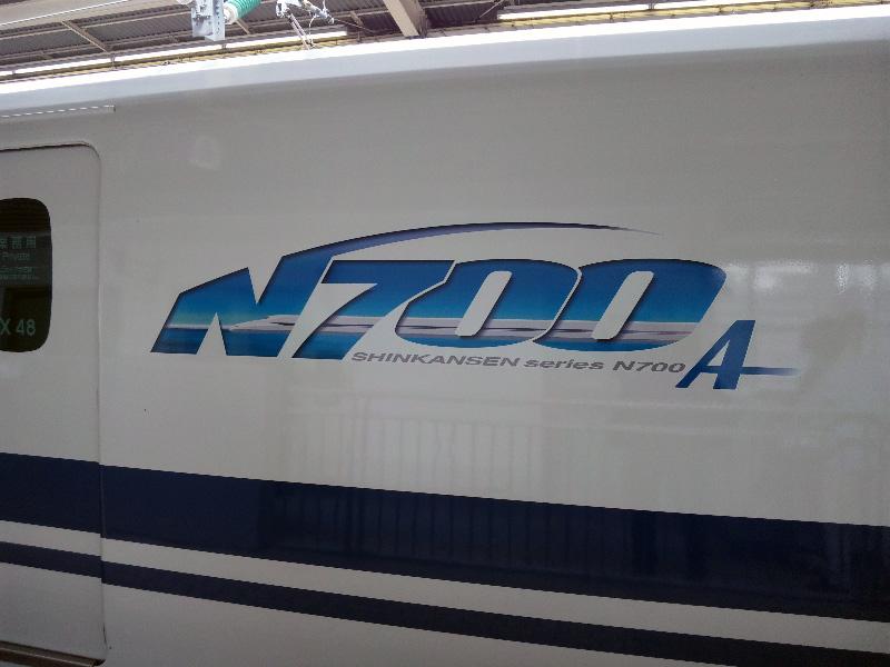 Dvc001232