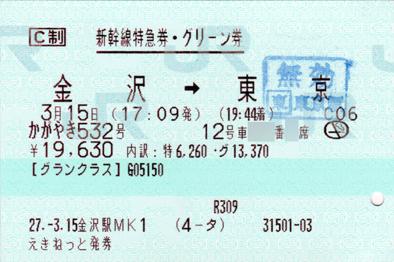 2015041900122