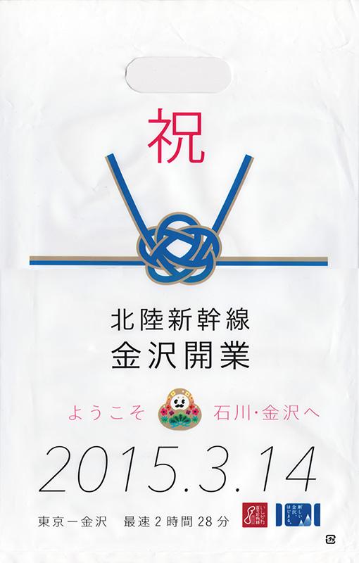 201504190029