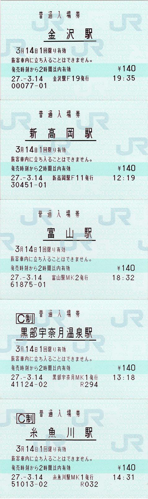 201505170001