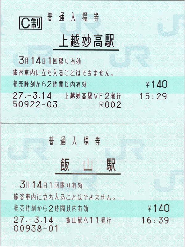 201505170002