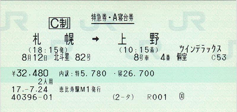 201508220001