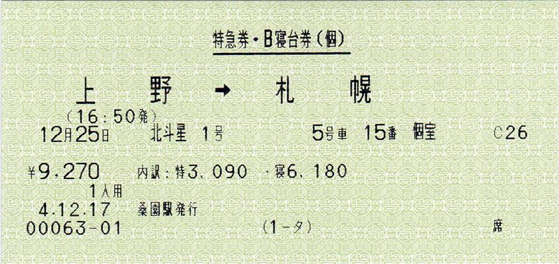 201508220005