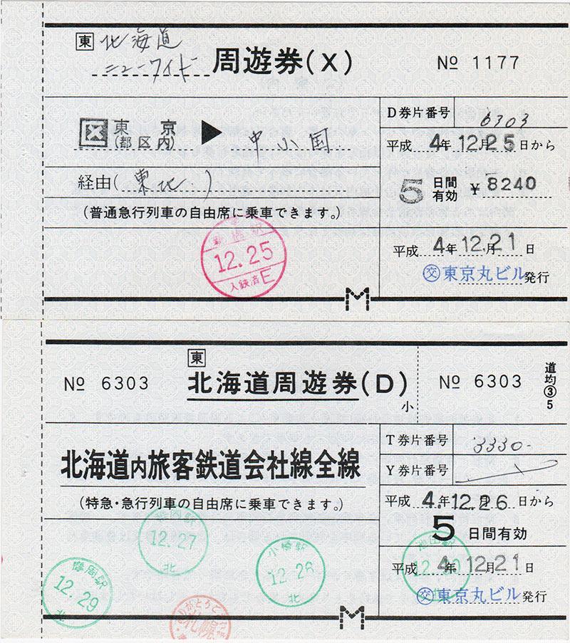 201508220006