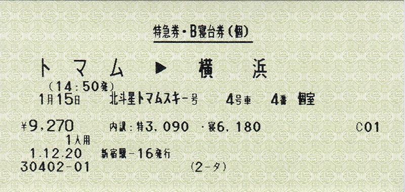 201508170016