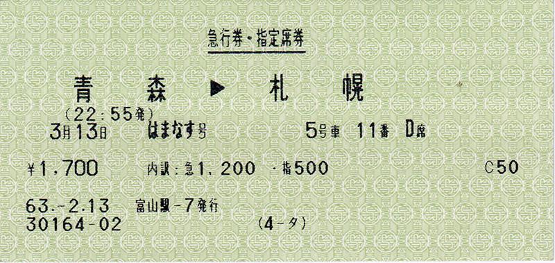201603210003
