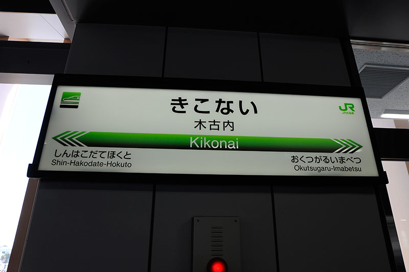 _dsg7525