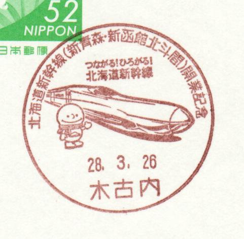 201604030012