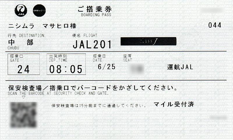 201706250010