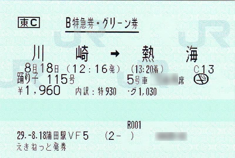 201708180001