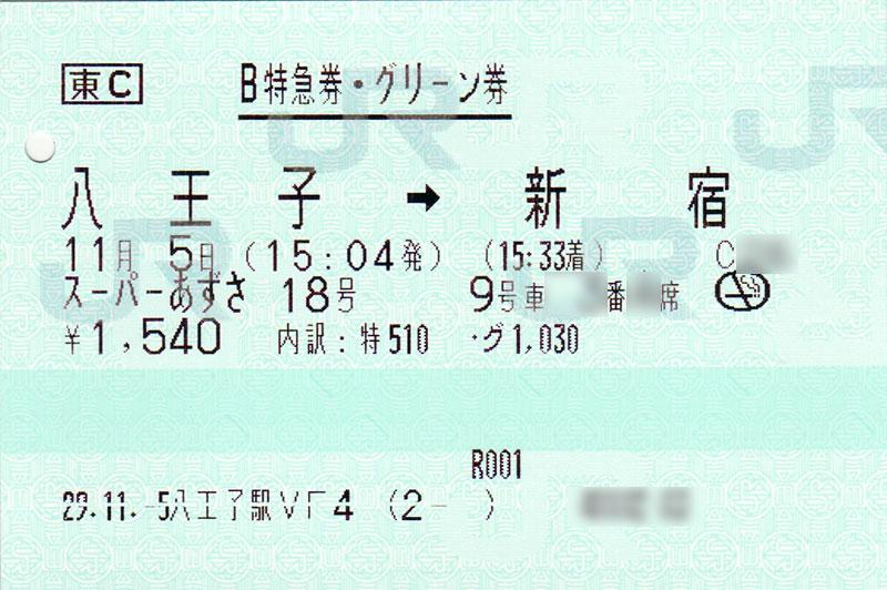201711050001