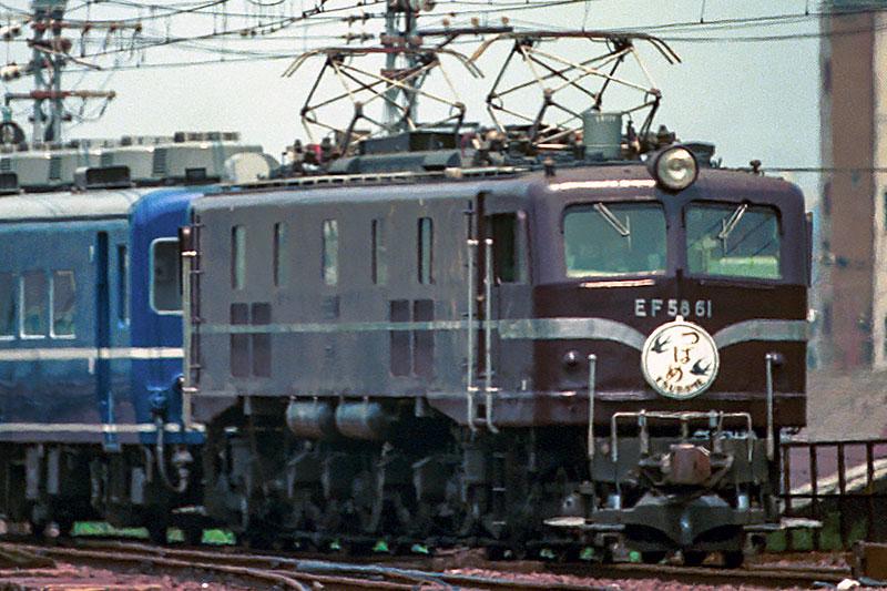 Tsubame01