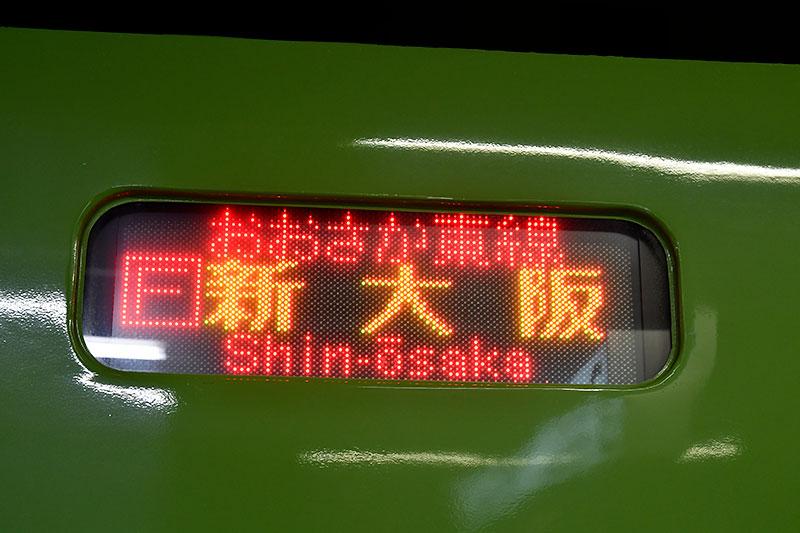 _dsf9267