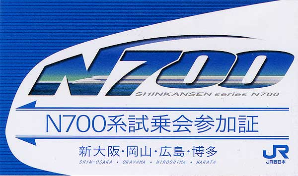 N70002