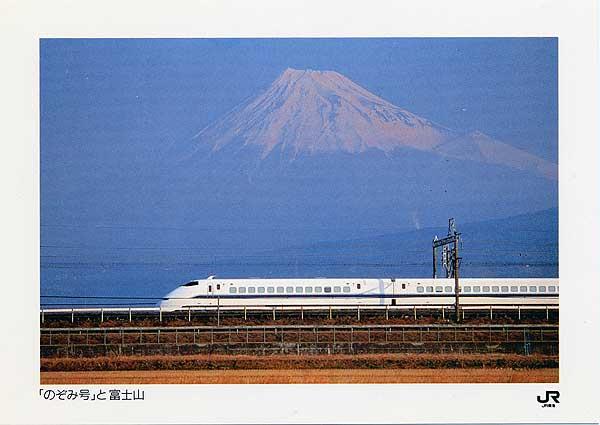 Nozomi3012