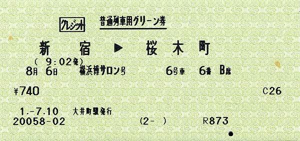 Yokohamasaloon02