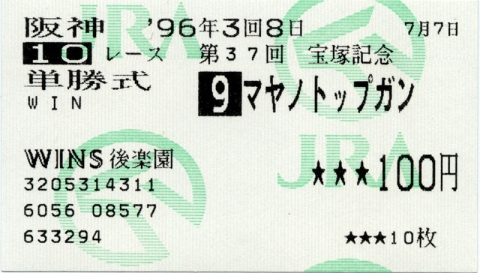201911100003