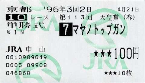 201911100005