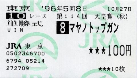 201911100006